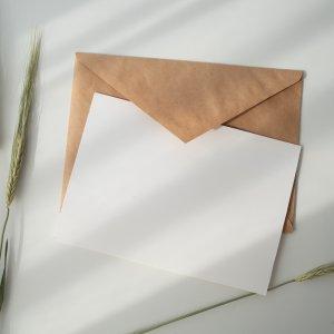 Brief aan jezelf